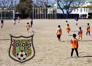 ハートアップ|久留米・広川・鳥栖のサッカー療育・放課後デイサービス